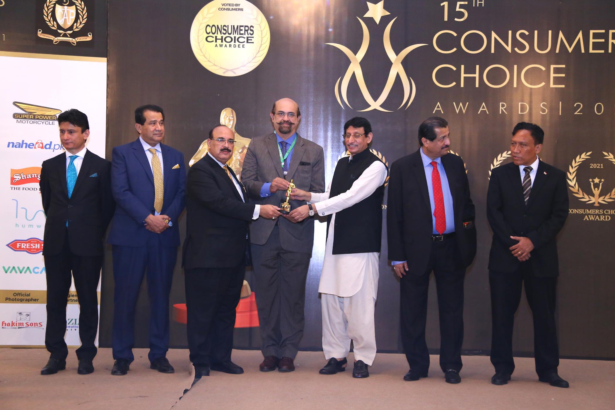 Consumers Choice Award 2021